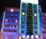 Mingzhu Hotel - Chongqing